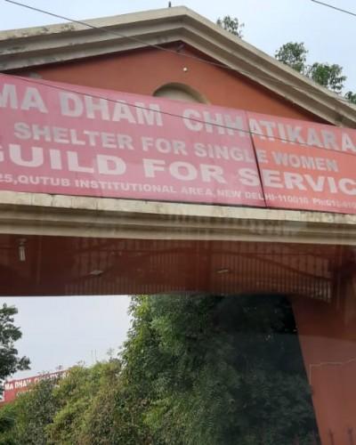 Madham- Chattikara